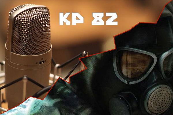 KP #82: Prawo do użycia siły